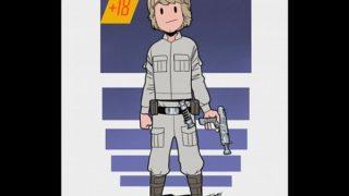 Star Wars Comic xxx